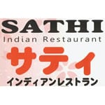 SATHI INDIAN NEPALI RESTAURANT