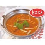 マトンカレーセット(Fresh Spring Roll(生春巻き)+Mutton Curry+Nan or Rice+Mango Lassi or Lassi)