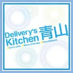 Delivery's Kitchen 青山