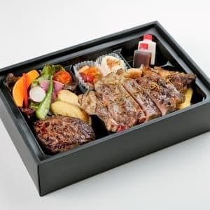 黒毛和牛とサーロインステーキ100g弁当