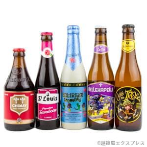 ベルギービール 厳選セット