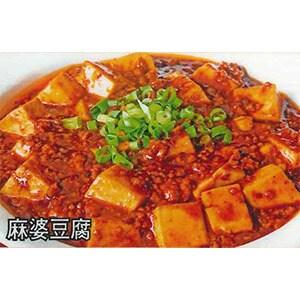 31.麻婆豆腐