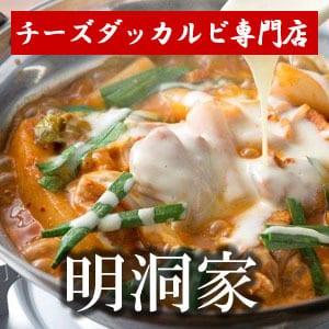 【D882】ヤンニョムチキン2個