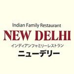 インディアンファミリーレストラン ニューデリー