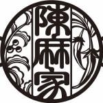 陳麻家初台店