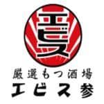 エビス参 経堂店