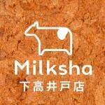 Milksha 下高井戸店