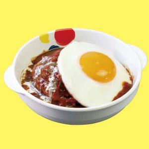(単品)ブラウンソースエッグハンバーグ