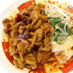 ホルモン刀削麺