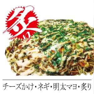 源平焼(げんぺいやき) 通常サイズ