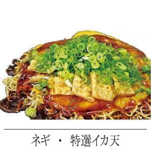 凪桜焼(なぎさやき) 通常サイズ