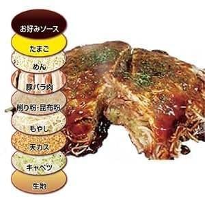 広島お好み焼き 通常サイズ