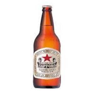 サッポロラガー瓶 赤星