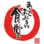 東大阪寺前食堂(まいどおおきに食堂)