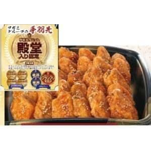 特盛手羽先(30本) 【タレ】