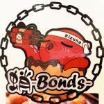蛸Bonds
