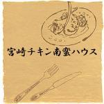 宮崎チキン南蛮ハウス 梅田店