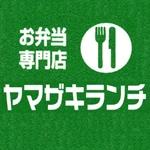 弁当デリバリー ヤマザキランチ