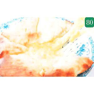 【80】チーズナン/Cheese Nan