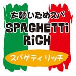 特製オムライスと太麺いためスパ リッチ