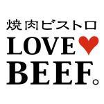 焼肉ビストロ LOVE BEEF。