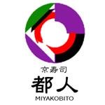 都人 篠ノ井店