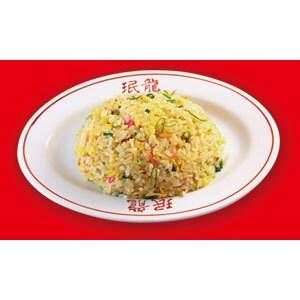 炒飯(焼きめし)