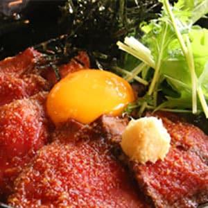 ローストビーフ丼(コク旨ジンジャーだれ) シングル