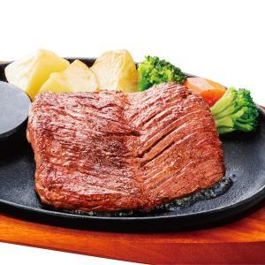 牛ハラミステーキ(ライス付)
