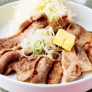 豚肩ロースの塩バター定食