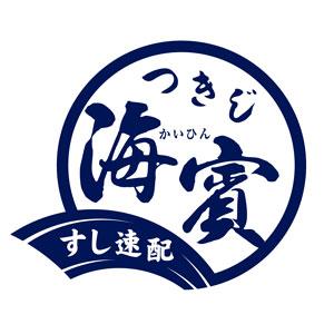 つきじ海賓 【K29】サーモン