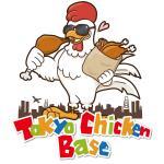 Tokyo Chicken Base 小田原店