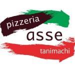 pizzeria asse 谷町店