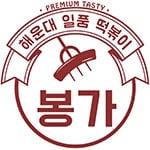 韓国トッポギ専門店『ボンガ』北24条店