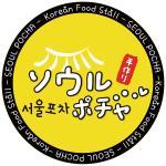ソウルポチャ 下北沢本店