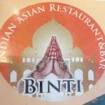 ビンティー インドアジアンレストラン&バー
