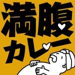 """フライ""""DAISUKI""""串揚げ君"""