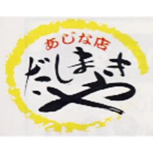 激辛ソーセージ(豚)