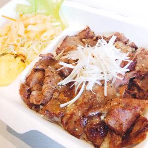 牛タンステーキ弁当