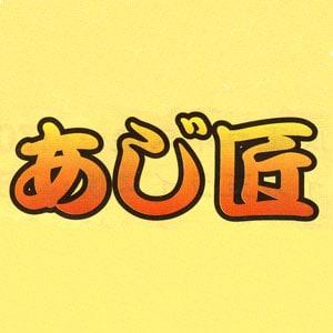 もち・明太子豚玉 ソース