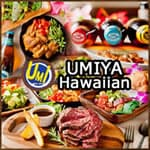 UMIYA HAWAIIAN