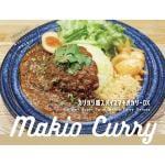curry&barLeaD