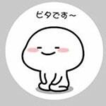 ピタくん台湾タピオカミルクティー近畿大前店