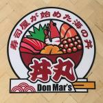 丼丸名東水産
