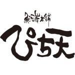 魚河岸本舗ぴち天本店