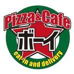 ピザ&カフェ ボーイ