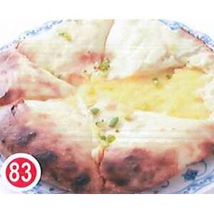 【83】チーズナン/Cheese Nan