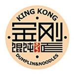 金剛ワンタン&麺