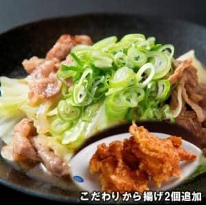 ぜいたくねぎ塩焼肉弁当 【F147】牛