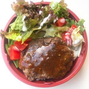 牛タンハンバーグ丼